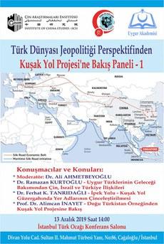 bir-belwagh-bir-yol-muhakime-yighini-istanbul-201912.jpg
