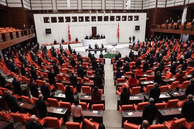 Түркийә парламенти әдлийә комитети:
