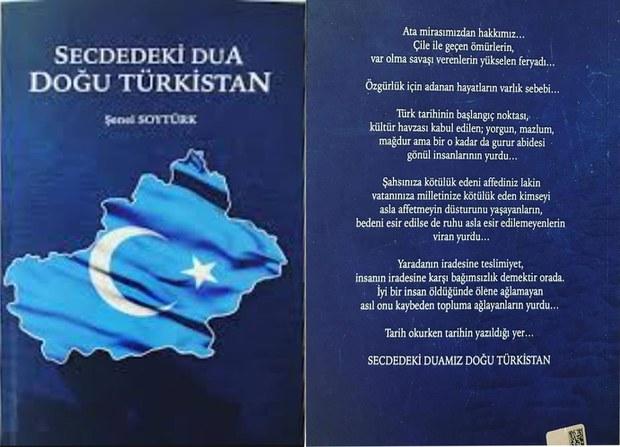 sejdidiki-dua-sherqiy-turkistan.jpg