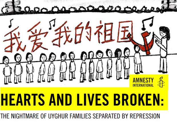 Sekpare bolghan yürek, weyran bolghan hayat: zulum ayriwetken Uyghur a'ililirining qabahetlik kechürmishliri