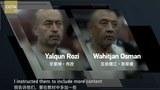 Uyghurche derslik kitablardiki