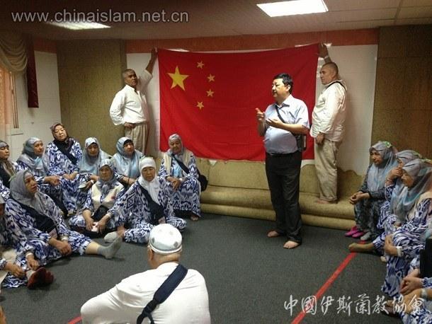 uyghur-hej-xitay-parat-xatirlesh.jpg