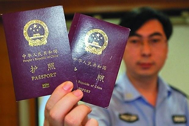 uyghur passport 1