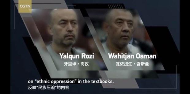 Xitayning Uyghur ziyaliylirini derslik kitab üchün jazalishi mutexessislerni heyran qaldurghan
