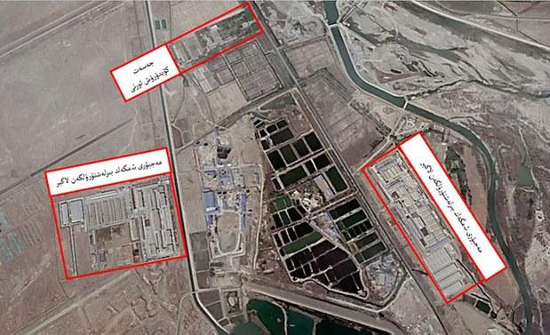 Xitay da'iriliri Uyghur élidiki yéza-kentlerge 1486