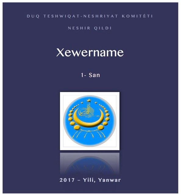 dunya-uyghur-qurultiyi-duq-xewername-2016.jpg