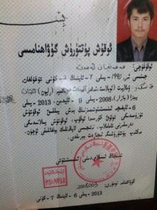 misirda-uyghur-muhemmetjan-emet-guwahname.jpg