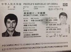 misirda-uyghur-muhemmetjan-emet-pasport.jpg