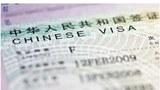 qazaqistan-xitay-visa.jpg