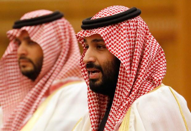Muhemmet-bin-salman.jpg