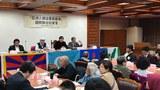 teywen-parlament-uyghur-tibet-mongghul.jpg
