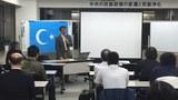 yaponiye-tokyo-uyghur-xitay-milliy-siyaset.jpg