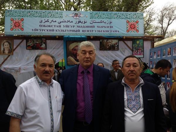 Uyghur medeniyet merkizi yighilishi