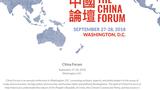 Cina-Forum-2018.png