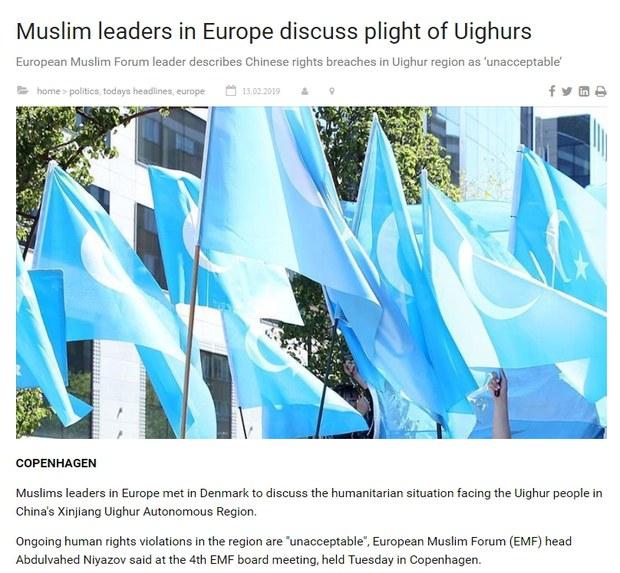 Yawropa-Musulmanlar-Birligi-Uyghur-Mesilisi-2019.jpg