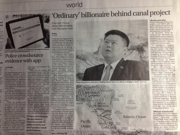 xitay-millioner-milliyardner-wang-jing.jpg