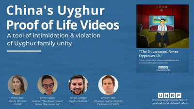 Amérikadiki Uyghur kishilik hoquq qurulushi xitayning yalghan teshwiqatigha qarita mexsus tor söhbet yighini uyushturghan. 2021-Yili 2-mart.