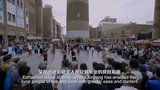 Xitayning yéngi zélandiyediki