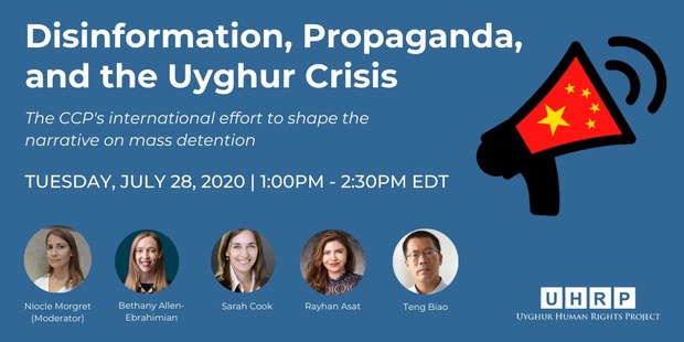 uhrp-yighin-uyghur-mesilisi.jpg