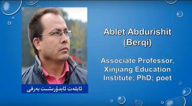 Ablet-Abdurishit-Berqi.jpg