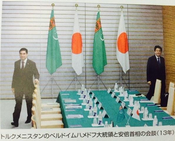 yaponiye-shinzo-abe-turkmenistan-ziyaret.jpg