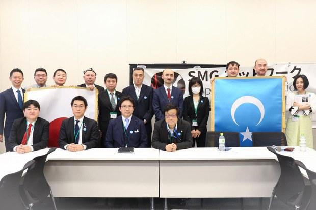 yaponiye-Uyghur-jemiyiti.jpg