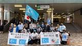 Yaponiyede Uyghur qirghinchiliqini tonutush pa'aliyiti élip bérildi