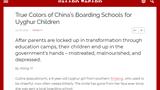 Bitter-Winter-Uyghur-Boarding-Schools-20200307.png