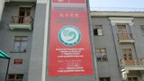 xitay-qirghizistan-bishkek-kongzi-inistitoti.jpg