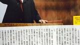 yaponiye-xi-jinping-gorbachev-newsweek.jpg