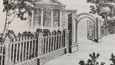 1914-Йили баһавудун мусабайниң ярдими билән атушта қурулған