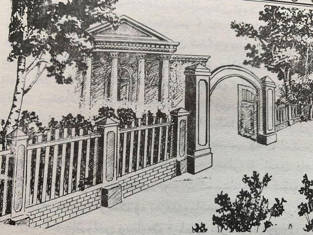 1914-Yili bahawudun musabayning yardimi bilen atushta qurulghan