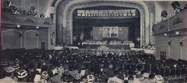 urumchi=-xeliq-tiyatiri-ammiwiy-yighin-1965-yili.jpg