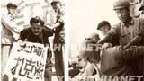 1958-Йили хитай һөкүмити қозғиған