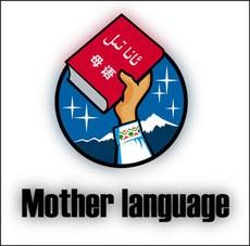 ana-til-logo.jpg
