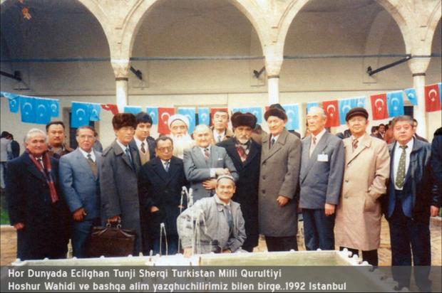 GPaxta-1992-qurultay-01.png
