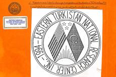 Sherqiy-Turkistan-Milliy-Tetqiqat-Merkizi.png