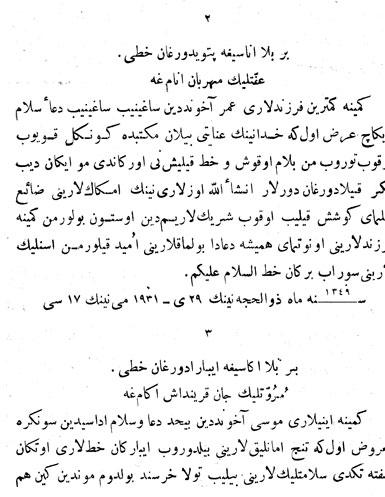 Qeshqerdiki shiwét basmixanisi Uyghur oqughuchilar üchün neshr qilghan ana tilda xet-mektup yézish qollanmisi (1920-yillar)