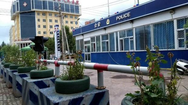 toqquzaq-uyghur-ottura-saqchi-ponkiti.jpg
