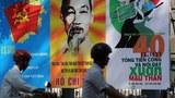 Pano đánh dấu kỷ niệm 40 năm Tết Mậu Thân 1968 tại Hà Nội hôm 26/1/2008.
