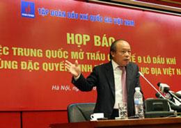 Tổng giám đốc Đỗ Văn Hậu khẳng định Tổng Công ty dầu khí Hải Dương của Trung Quốc đang mời thầu quốc tế 9 lô ngoài khơi Việt Nam là hoàn toàn trái với thông lệ quốc tế. Source PVN