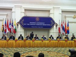 Hội nghị Bộ trưởng ngoại giao ASEAN- RFA photo