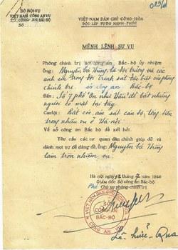 Lệnh bắt những người ở số 7 phố Ôn Như Hầu, ngày 12 tháng 7 năm 1946.