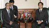 Thủ tướng Miến Điện Thein Sein và thủ tướng Thái Lan Abhisit Vejjajiva