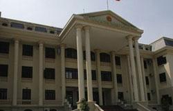 Tòa án Hải Phòng. Photo courtesy haiphong.gov.vn