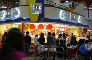 Khu ăn uống ở bên trong thương xá Phúc Lộc Thọ, ở Little Saigon, miền Nam California. Photo courtesy of friendship73.net