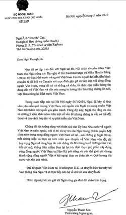 Hình chụp bức thư do Thứ trưởng ngoại giao Nguyễn Thanh Sơn gửi cho dân biểu Cao Quang Ánh, thư đề ngày 31 tháng 3. Photo courtesy of  Josephcaoforcongress.