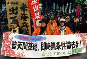 anti-us-protest-tokyo-305.jpg