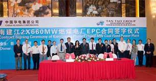 Lễ ký kết Hợp đồng sau khi Công ty China Huadian Engineering (CHEC) Trung Quốc trúng thầu EPC Dự án Nhà máy nhiệt điện Kiên Lương thuộc Trung tâm Điện lực Kiên Lương, tỉnh Kiên Giang, hôm 30-06-2010. Photo courtesy of baodautu.vn
