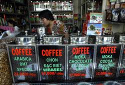 coffee-saigon-250.jpg
